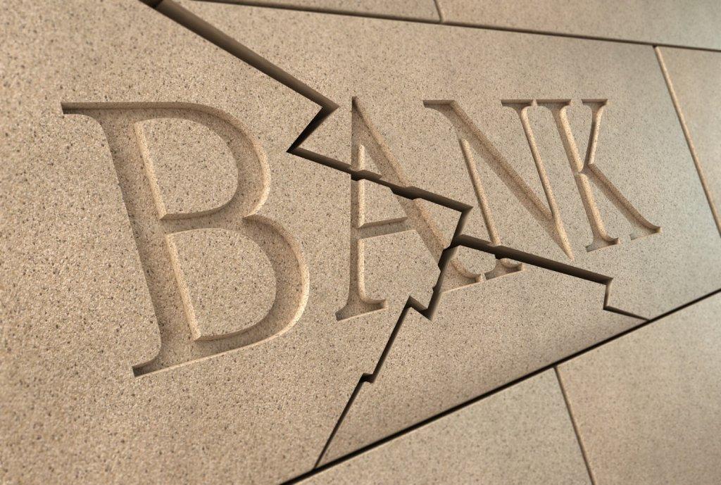 Кредит или ипотека и банкротство банка - нужно ли выплачивать оставшийся долг?