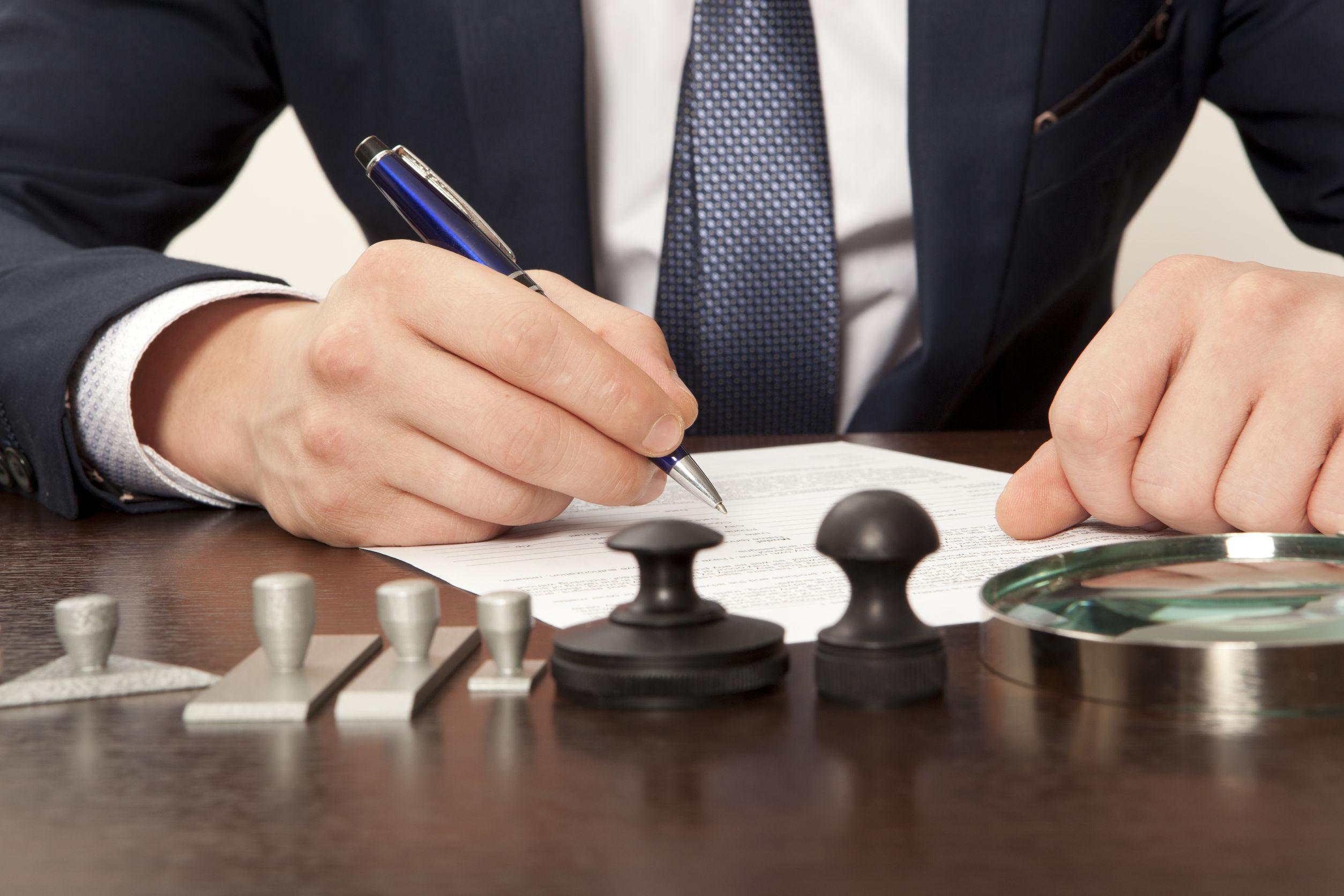 арбитраж банкротство юридических лиц